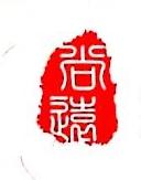 厦门尚远文化传媒有限公司 最新采购和商业信息