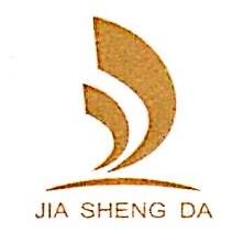 天津嘉晟达物流有限公司 最新采购和商业信息