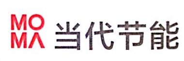 当代沤浦拉斯科技(北京)有限公司 最新采购和商业信息