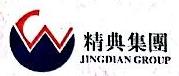 武汉精典办公家具有限公司