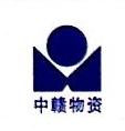 江西中赣科技有限公司 最新采购和商业信息