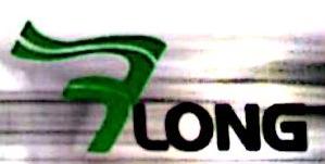 厦门瑞龙体育用品有限公司 最新采购和商业信息
