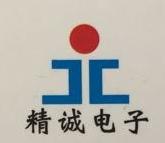 河南精诚电子工程有限公司 最新采购和商业信息