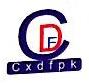 慈溪市东风密封制品有限公司 最新采购和商业信息