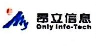 沈阳昂立控股集团有限公司 最新采购和商业信息
