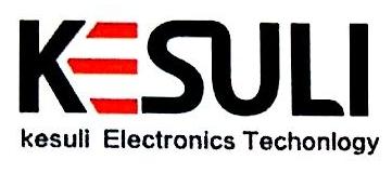 苏州可塑力电子科技有限公司