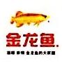 益海嘉里食品营销有限公司杭州分公司