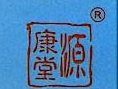 中山市新特药有限公司 最新采购和商业信息