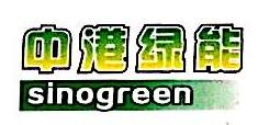 浙江中港绿能环境科技有限公司 最新采购和商业信息