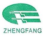 台州市真防印务有限公司 最新采购和商业信息