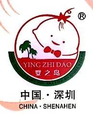 深圳市婴之岛母婴用品有限公司 最新采购和商业信息