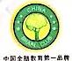 深圳市育金成文化传播有限公司 最新采购和商业信息