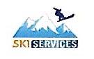 沈阳娅豪滑雪产业集团有限公司 最新采购和商业信息