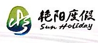 南京九九艳阳度假农庄有限公司 最新采购和商业信息