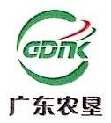 广垦辰禧国际农产品物流投资有限公司 最新采购和商业信息