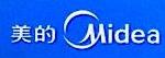 广东美的暖通设备有限公司 最新采购和商业信息