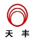 邯郸市天丰螺旋管制造有限公司 最新采购和商业信息