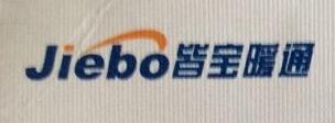 上海皆宝暖通技术工程有限公司 最新采购和商业信息