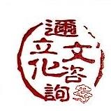 深圳市迩立信息科技有限公司 最新采购和商业信息