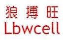 深圳市朗博旺电池有限公司 最新采购和商业信息