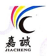 上海诚昊木业有限公司 最新采购和商业信息