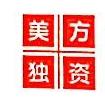宁波市鄞州海丰电器有限公司 最新采购和商业信息