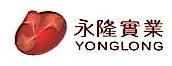 浙江永隆实业股份有限公司 最新采购和商业信息