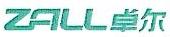 卓尔控股有限公司 最新采购和商业信息