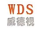 深圳市威德视科技有限公司 最新采购和商业信息