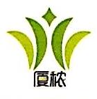 厦门厦秾农业科技有限公司 最新采购和商业信息