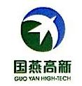 江西国燕高新材料科技有限公司