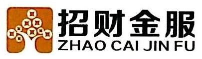 深圳前海招财树金融服务有限公司 最新采购和商业信息