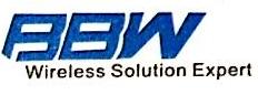 深圳博维腾电子有限公司 最新采购和商业信息