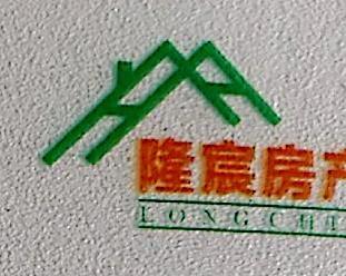 杭州隆宸房地产代理有限公司 最新采购和商业信息