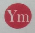长沙市业茂机电设备有限公司