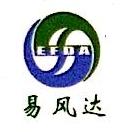 武汉易风达冷链物流有限公司 最新采购和商业信息