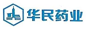 华北制药河北华民药业有限责任公司 最新采购和商业信息