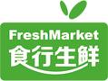 北京食行电子商务有限公司 最新采购和商业信息