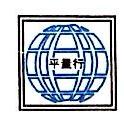 平量行保险公估(上海)有限公司北京分公司 最新采购和商业信息