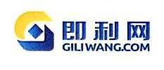 北京即利网信息服务有限公司 最新采购和商业信息
