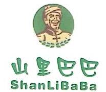 湖南山里巴巴农林发展有限公司 最新采购和商业信息