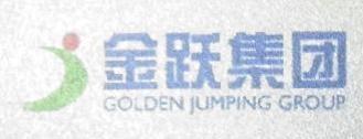 金跃集团有限公司 最新采购和商业信息