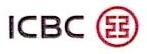 中国工商银行股份有限公司杭州临浦支行 最新采购和商业信息