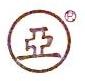 江西申安亚明光电科技有限公司 最新采购和商业信息