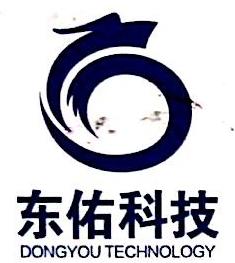 厦门东佑信息科技有限公司 最新采购和商业信息