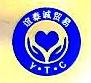 广州谊泰诚贸易有限责任公司 最新采购和商业信息