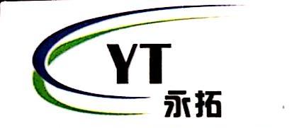 沧州渤海新区永拓物流有限公司 最新采购和商业信息