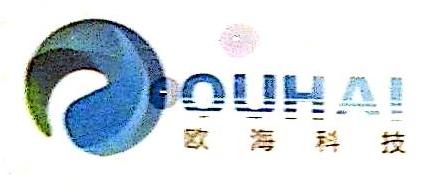 东莞市欧海胶粘带科技有限公司 最新采购和商业信息