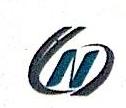 上海浩牛铝业有限公司 最新采购和商业信息
