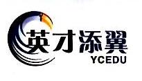 北京英才添翼科技有限公司 最新采购和商业信息